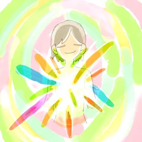 心臓から発する七色の光