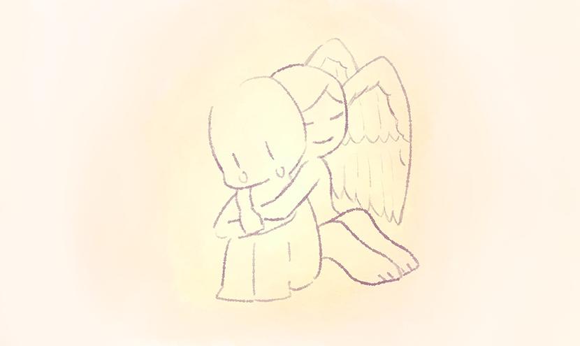 見えない天使がやさしく自分を抱きかかえる絵