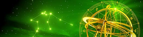 水瓶座の時代を表す星空の絵